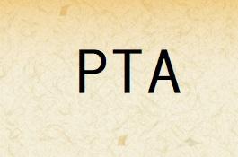PTA活動~気配りの効いたPTA行事案内文の書き方
