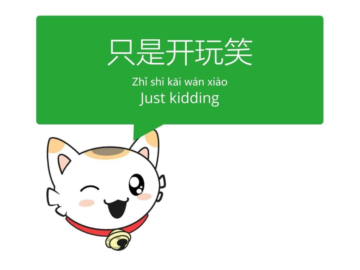 joke in china