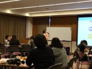 日総研セミナー名古屋