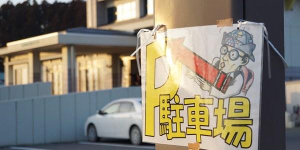 星空観察会(中田会場)