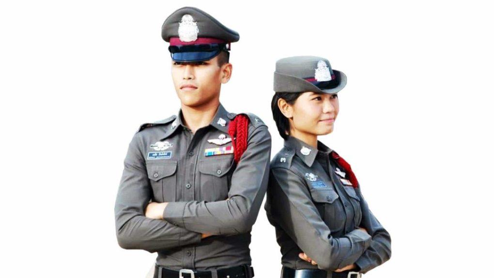 สมัครนายร้อยตำรวจ สายสอบสวน 2563