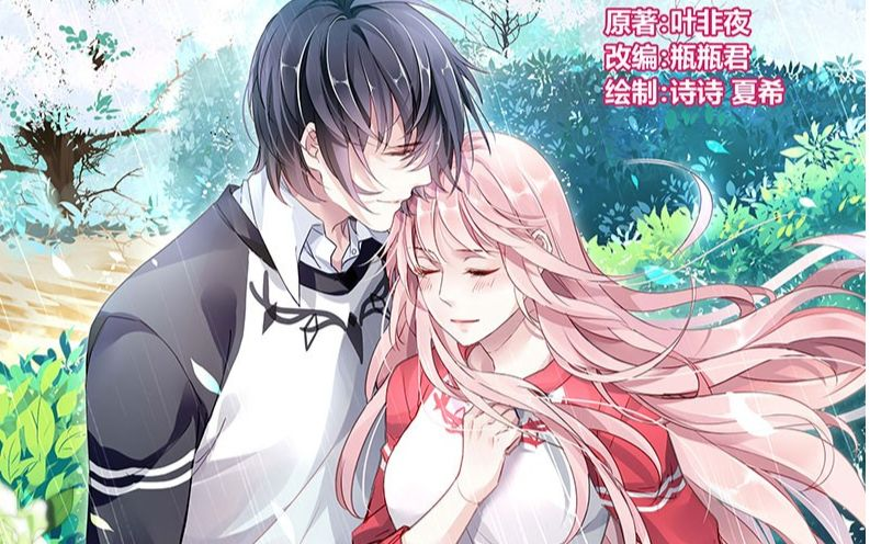 Taking the Perfect Husband Home: With 55 Stolen Kisses 國民老公帶回家:偷吻55次 (Novel) – Ninenovel