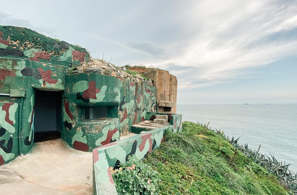 環島公路-08碉堡