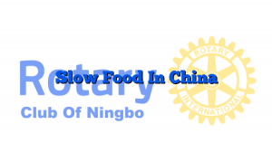 Slow Food In China