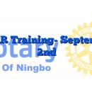 STAR Training- September 2nd