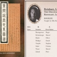 Lex Reinhart published in the Ip Man Ving Tsun Genealogy