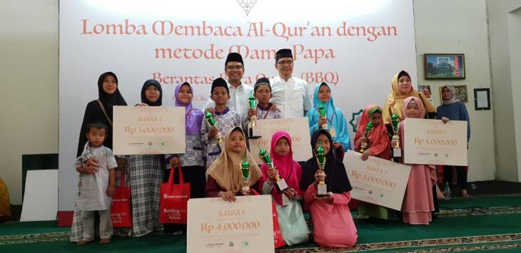 Program Sinar Mas Land Berantas Buta Al-Quran (BBQ) 2018