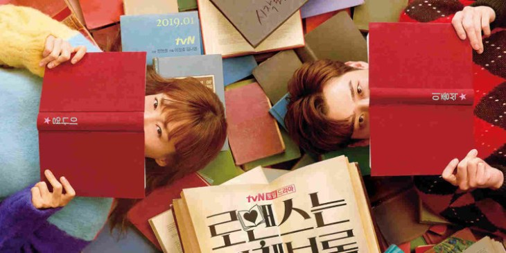 review k-drama