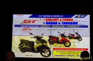 GT125_2014#_0024