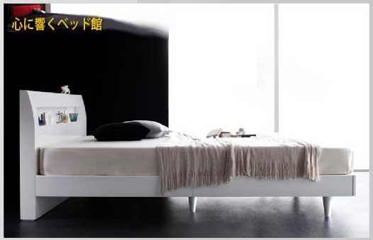 心に響くベッド館のモダンデザインベッド