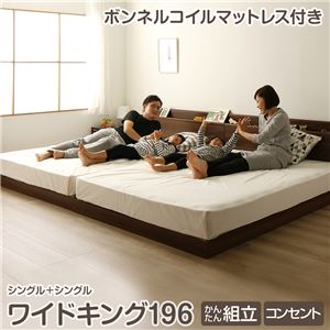 familybed