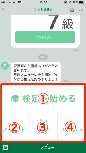 IMG_5379-1