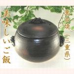 土鍋の安くておすすめはコレ!炊き方やメンテナンス方法も簡単。
