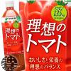 伊藤園 理想のトマトは美味しい!塩分0 糖度と濃さをレシピに活かす!