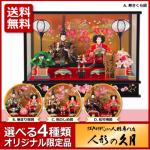 雛人形の人気ブランドは「久月」ケース入り親王飾りの口コミは?
