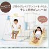 子供の室内大型遊具の人気 キッズパークジャングルジムの口コミ