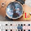 アレットブラン腕時計が評価される訳は?人気色と口コミは?