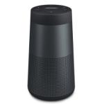 Bose Bluetooth スピーカーのレビュー。評判と口コミは?