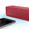 ワイヤレススピーカー 防水のおすすめ、Anker SoundCore 2のレビュー