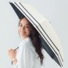 makez日傘の口コミ。折り畳み日傘のおすすめブランドが人気の訳は?