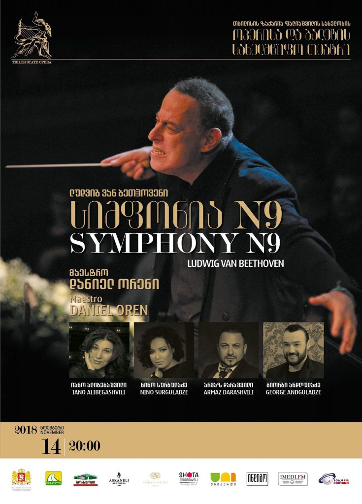 Symphony No9 with Daniel Oren in Tblisi