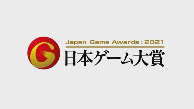 Japan Game Awards 2021