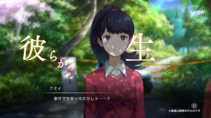 aoi-shibuya-digimon-survive