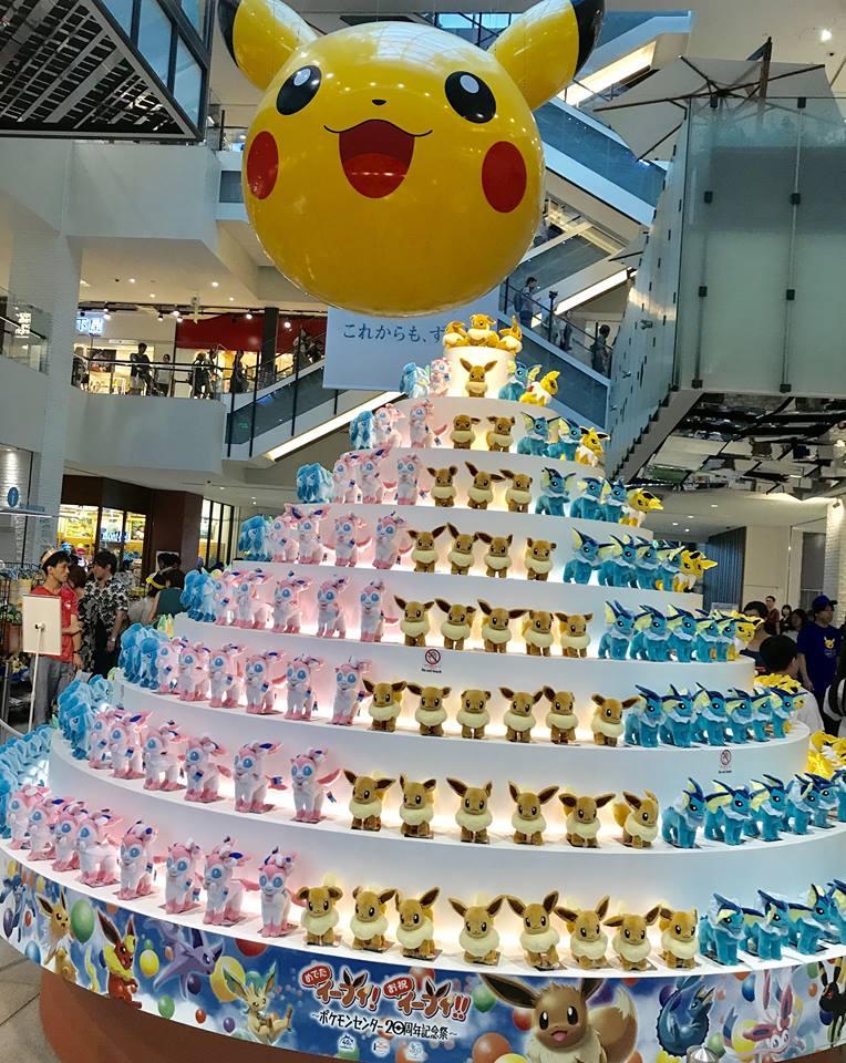 pikachu-outbreak-2018-merchandise