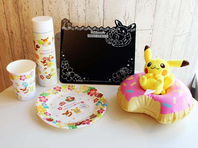 pokecen-pokemon-tropical-sweets-pappteller-set-donut