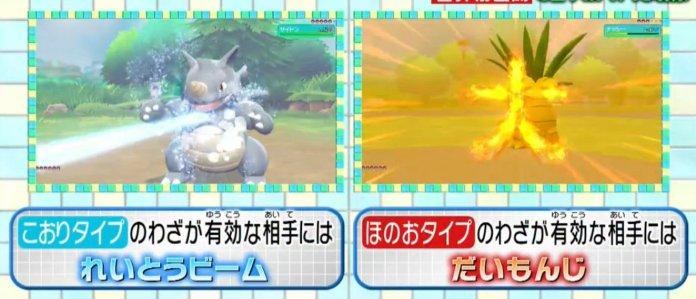 Pokemon-Mew1