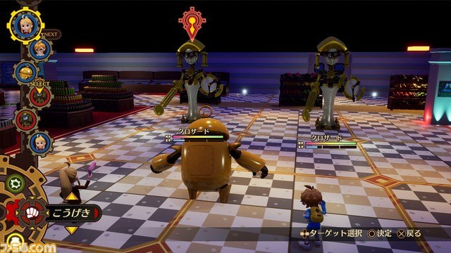 Destiny-Connect_Fami_11-13-18_002