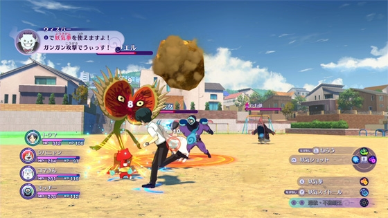 yo-kai-watch-4-screenshot-5