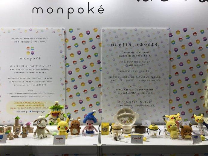 monpoke-1