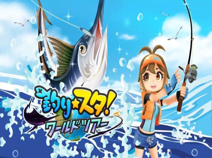 Fishing Star: World Tour s'offre un trailer...