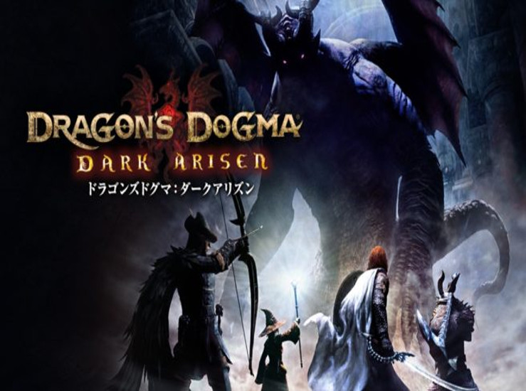 Dragon's Dogma: Dark Arisen, plus d'images...