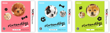 Nintendo Q3 FY3/2016 nintendogs plus cats
