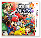 Nintendo Q3 FY3/2016 Super Smash Bros for Nintendo 3DS