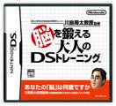 Nintendo FY3/2016 Brain Age