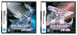 Nintendo FY3/2016 Pokémon Diamond Pearl
