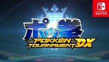 Pokkén Tournament DX