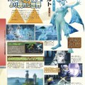 How to defeat gohma in hyrule warriors yoof info