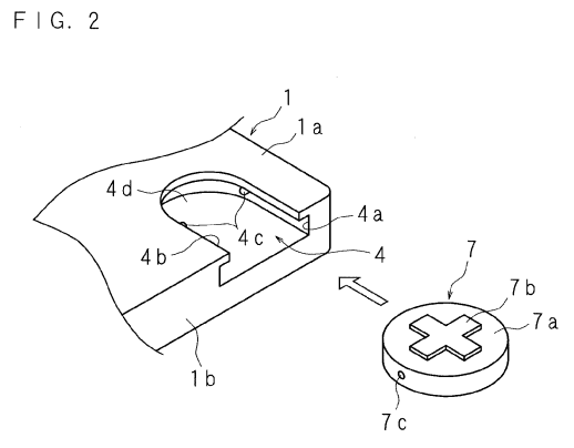 Nintendo patent shows portable system with interchangable