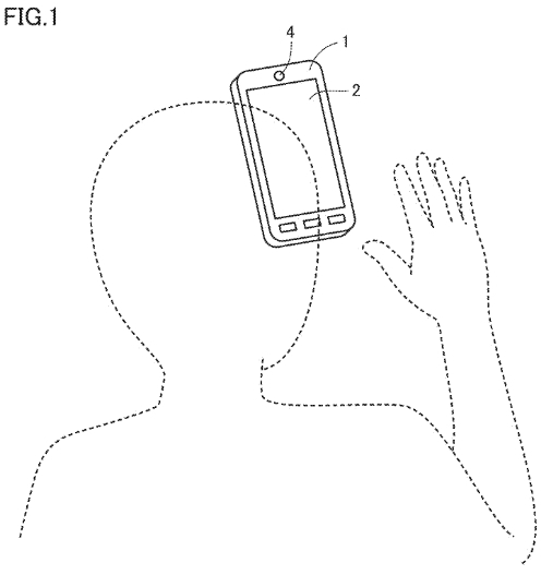 Nintendo patent: handheld device with infrared camera