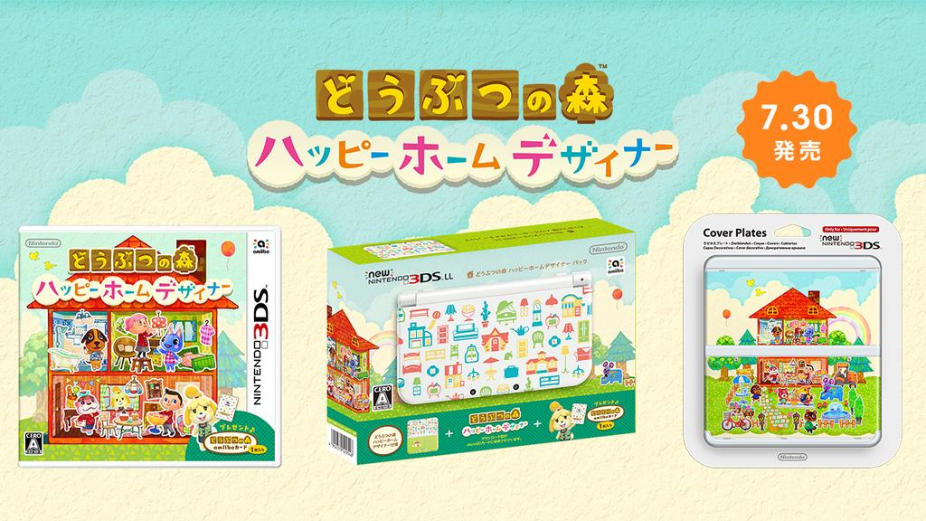 Animal Crossing Happy Home Designer Amiibo Cards NFC Accessory