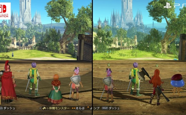 Dragon Quest Heroes Ii Graphics Comparison Frame Rate