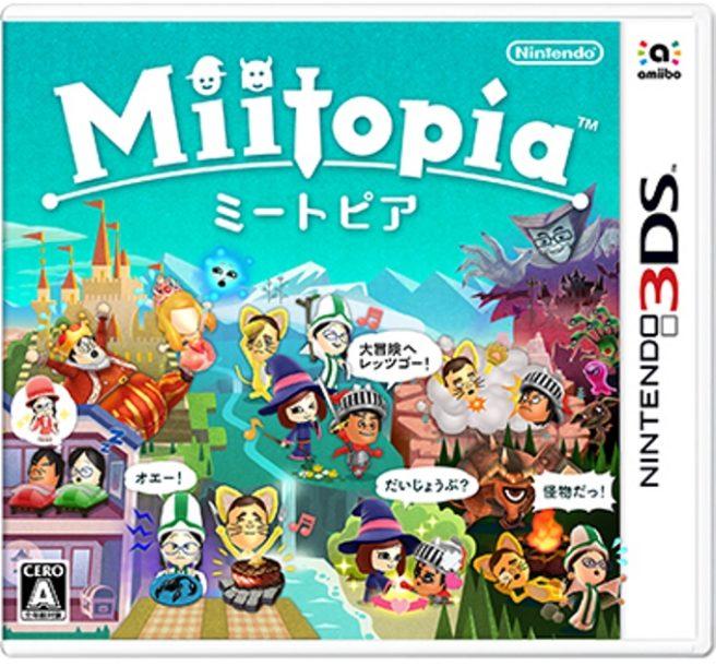 miitopia-boxart