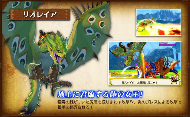 Latest Monster Hunter Stories details from Famitsu new