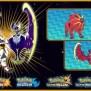 Gamestop To Distribute Shiny Lunala Shiny Solgaleo For
