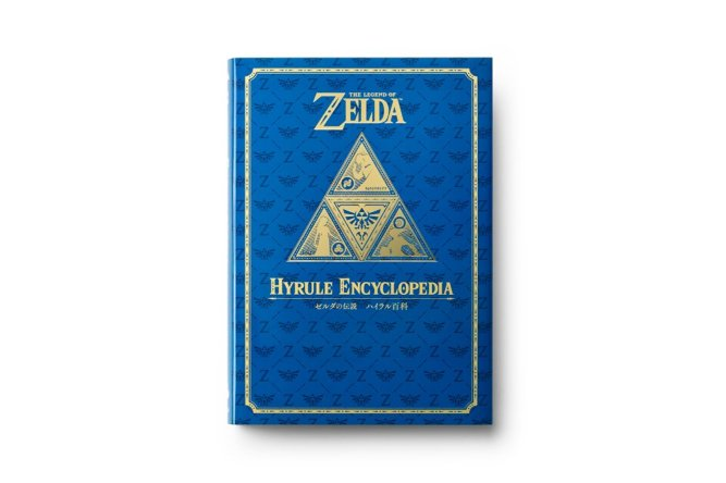 hyrule-encyclopedia-1
