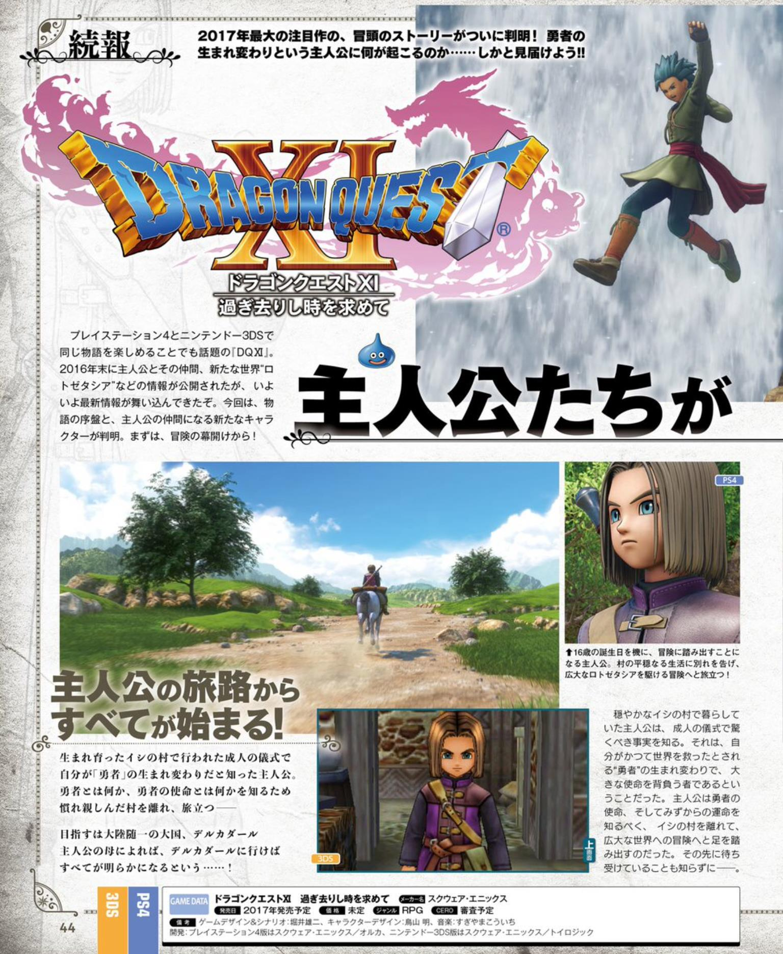 Scans Roundup Dragon Quest XI Fire Emblem Echoes More